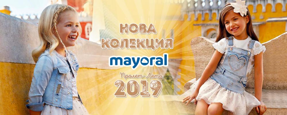 Mayoral представи новата си колекция Пролет-Лято 2019