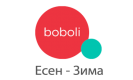Boboli Есен-Зима