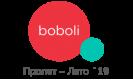 Boboli Пролет-Лято 2019