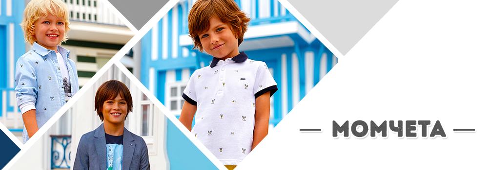Детски дрехи за момче от 24 месеца до 18 год.