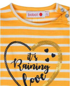 Бебешка блуза Boboli на райе за момиче 6000 022