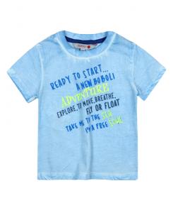 Бебешка тениска Boboli с надписи за момче 307066