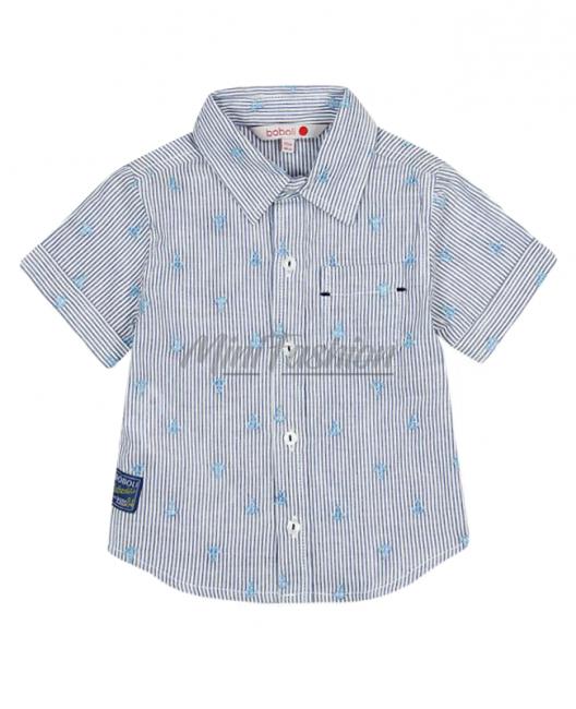 Бебешка риза Boboli на райе за момче 307112