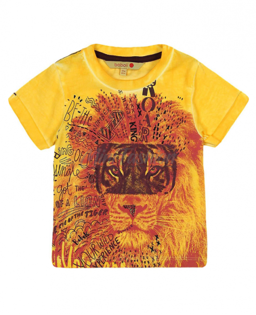Бебешка тениска за момче Boboli с щампа 317034