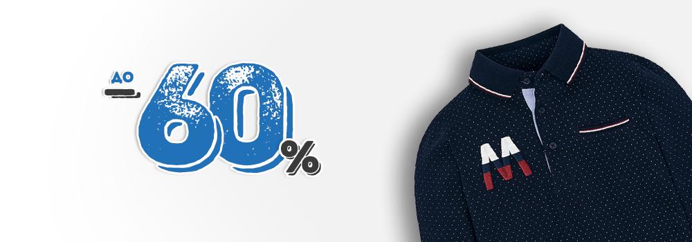 Блузи, пуловери и суитшърти за момче