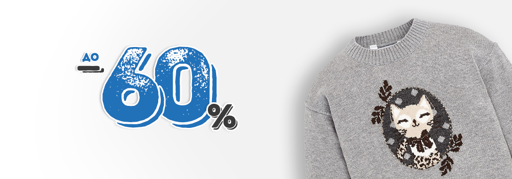 Блузи, пуловери и суитшърти за момичета с намаления до -60%